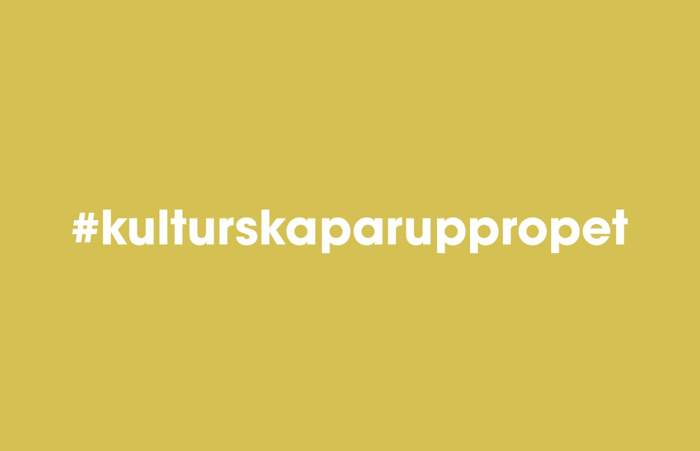 Kulturskaparuppropet